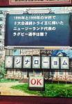 200706241439000.jpg