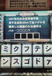 200706291108000.jpg