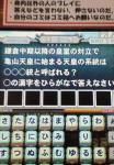 200706291144000.jpg