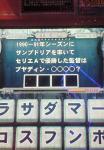 200707011430000.jpg
