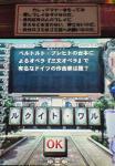 200707121528000.jpg