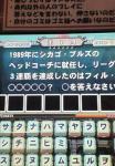 200707171707000.jpg