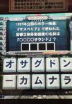 200707181824000.jpg