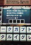 200707221937000.jpg
