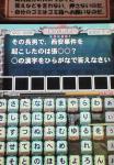200707271630000.jpg