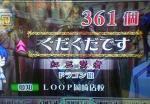 200708011259000.jpg