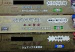200708031053000.jpg