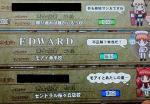200708031155000.jpg