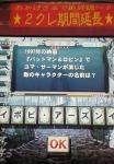 200708031200000.jpg