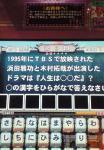200708051327000.jpg
