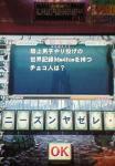200708051454000.jpg