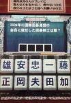 200708071128000.jpg