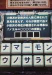 200708101520000.jpg