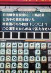 200708131258000.jpg