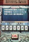 200708161850000.jpg