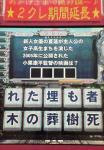 200708191037000.jpg