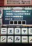 200708211120000.jpg