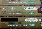 200708211539000.jpg