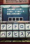 200708231513000.jpg