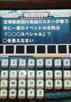 200708271714000.jpg