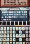 200708281636000.jpg