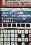 200709021032000.jpg