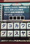200709021048000.jpg