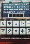 200709051347000.jpg