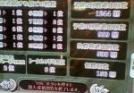 200709161508000.jpg