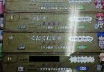 200709171440000.jpg