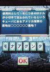 200710081325000.jpg