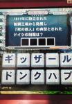 200710140951000.jpg