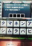 200710140952000.jpg