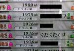 200710221201000.jpg
