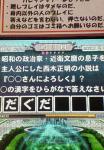 200710291155000.jpg