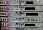 200711191214000.jpg