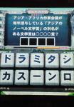 200712011051000.jpg
