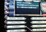 200712081606000.jpg