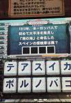 200712121435001.jpg