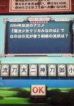 200712171131000.jpg