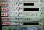 200712171234001.jpg
