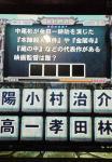 200712301406000.jpg
