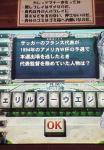 200801051338000.jpg