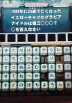 NEC_0040.jpg