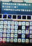 NEC_0174.jpg