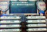 NEC_0323.jpg