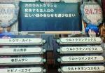 NEC_0324.jpg