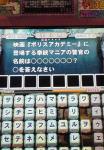 NEC_0435.jpg