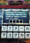 NEC_0475.jpg
