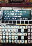 NEC_0535.jpg